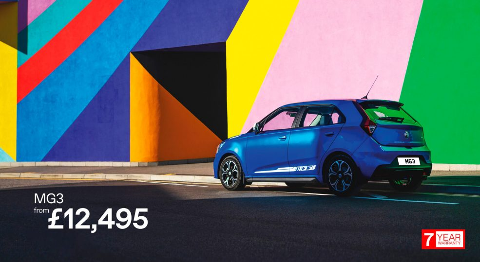 MG3 from £12495