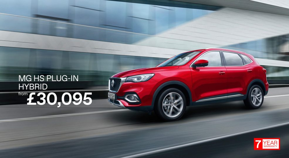 MG HS Plug-In from £30095