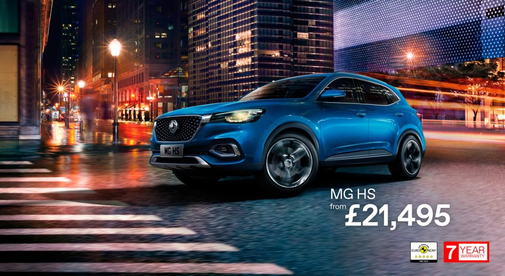 MG HS from £21495