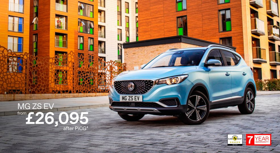MG ZS EV from £26095