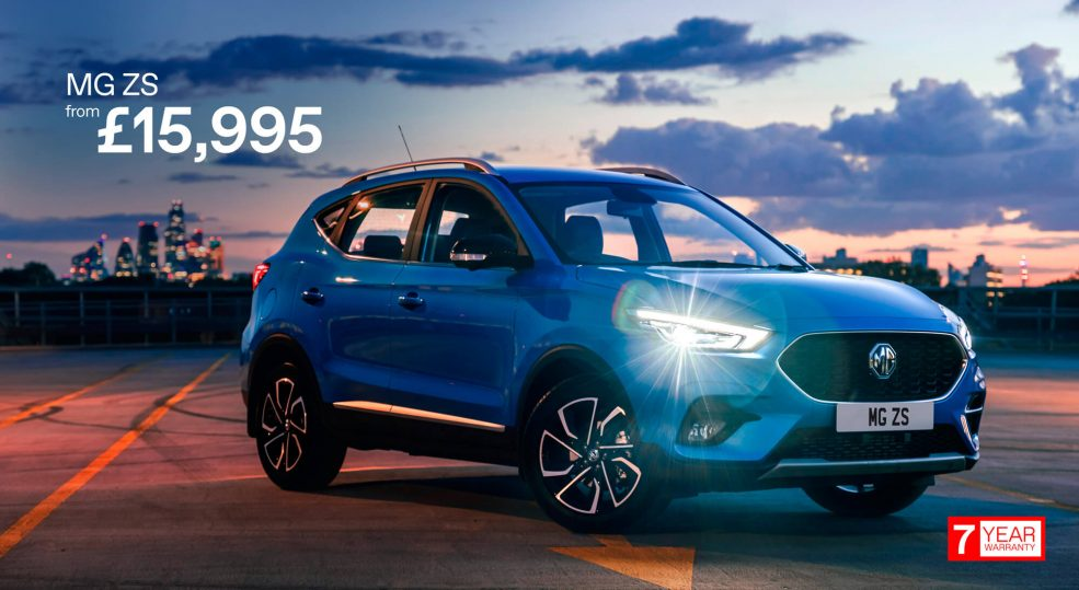 MG ZS from £15995